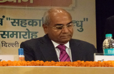 iffco md