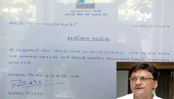 Unending woes, Vipul removed from Mehsana too
