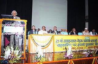 Memory lane: When Kalam spoke from IFFCO platform
