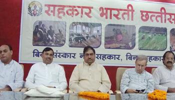 Sahakar Bharati launches its portal in Raipur