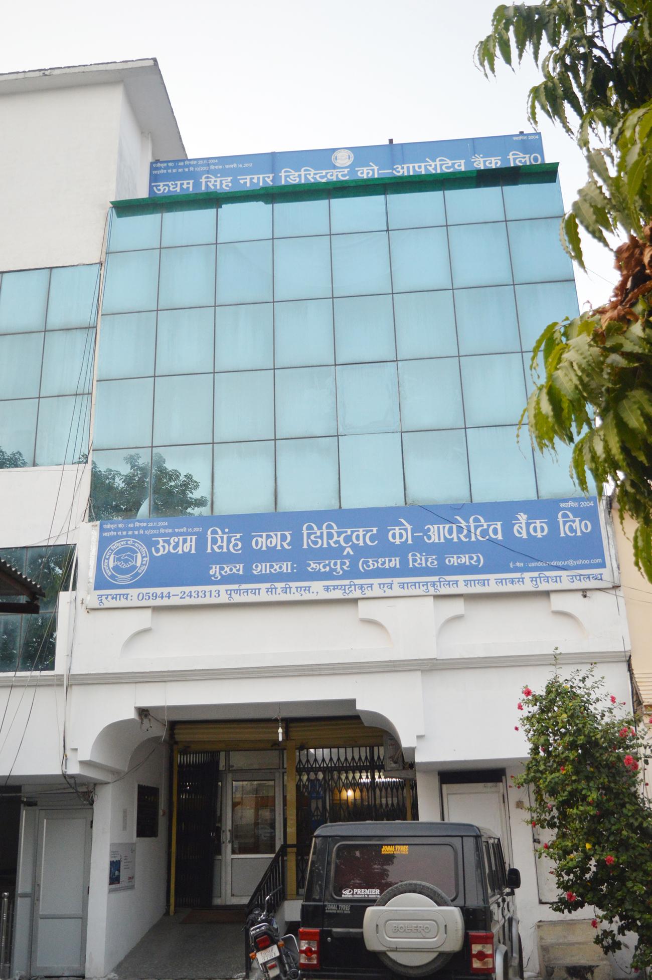 Udham Singh Nagar District coop bank