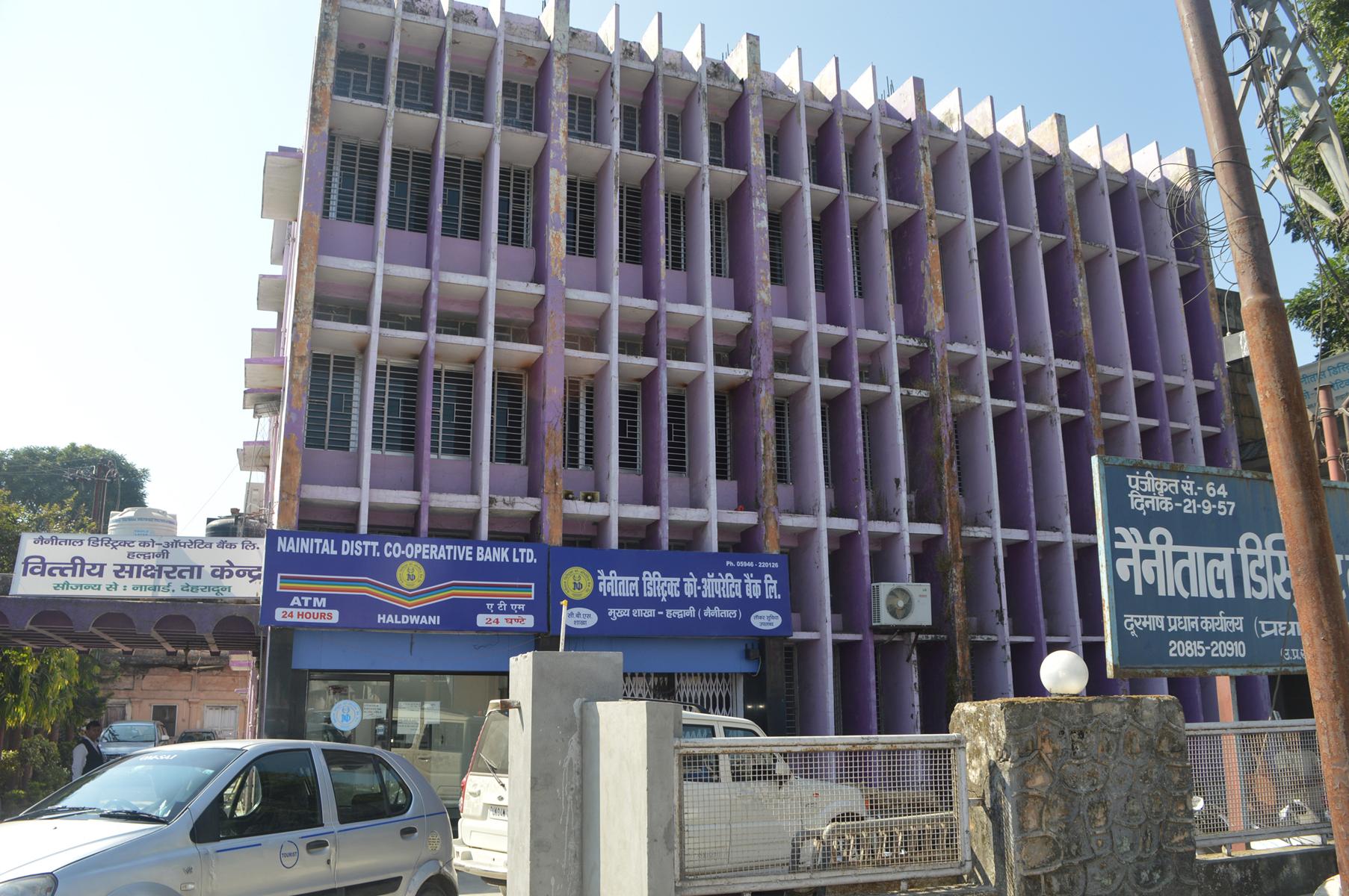 nainital cooperative bank