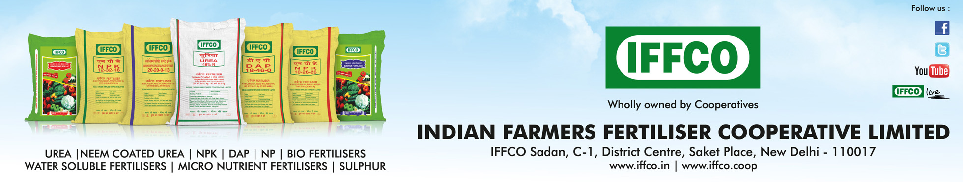 IFFCO Banner