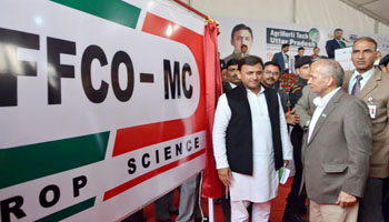 CM launches IFFCO-MC products in UP