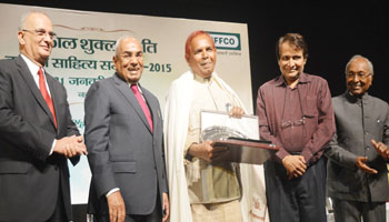 IFFCO: Spirit of Sri Lal Shukla rekindled in Kamani Auditorium
