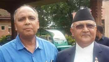 Nepal celebrating national co-operative day