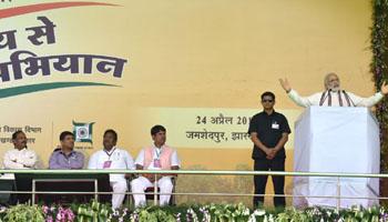 Modi concludes Bharat Uday campaign