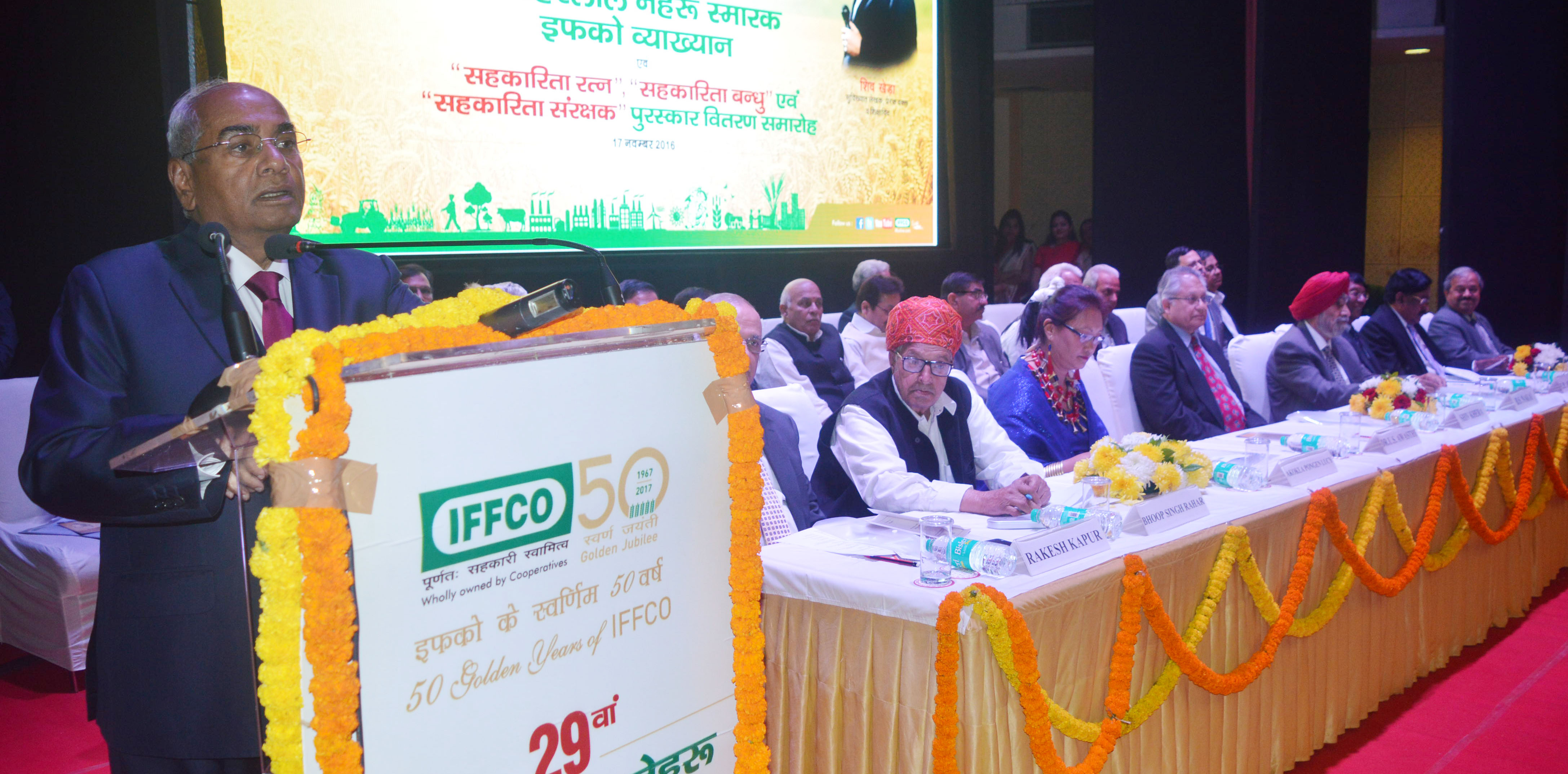 IFFCO: MD meets CM during his 6th Yatra to Bhopal