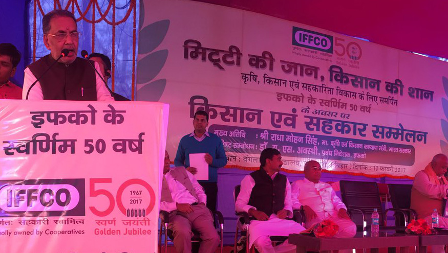 IFFCO working for prosperity of farmers: Singh
