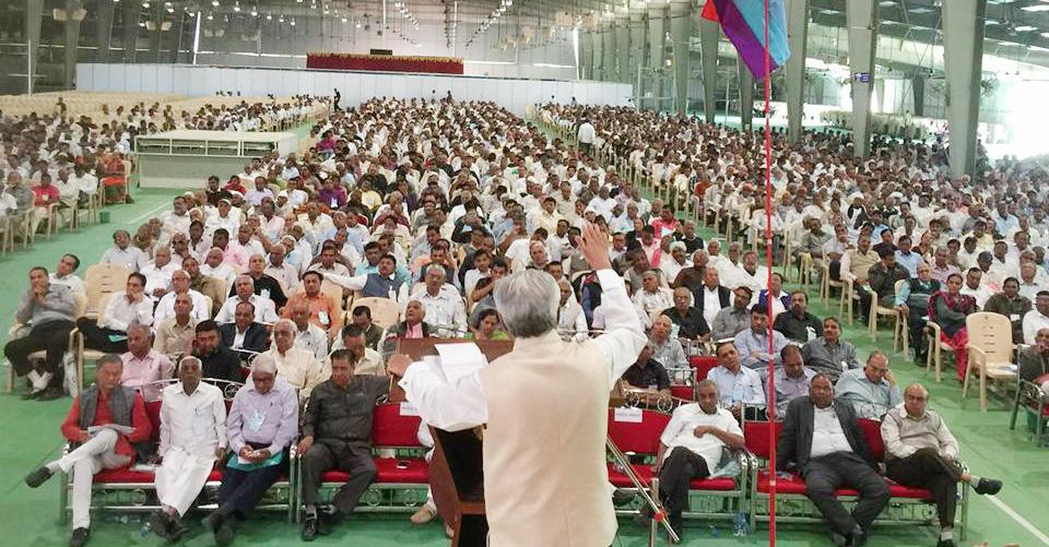 Sahakar Bharati: Co-op Minister promises amendment in act