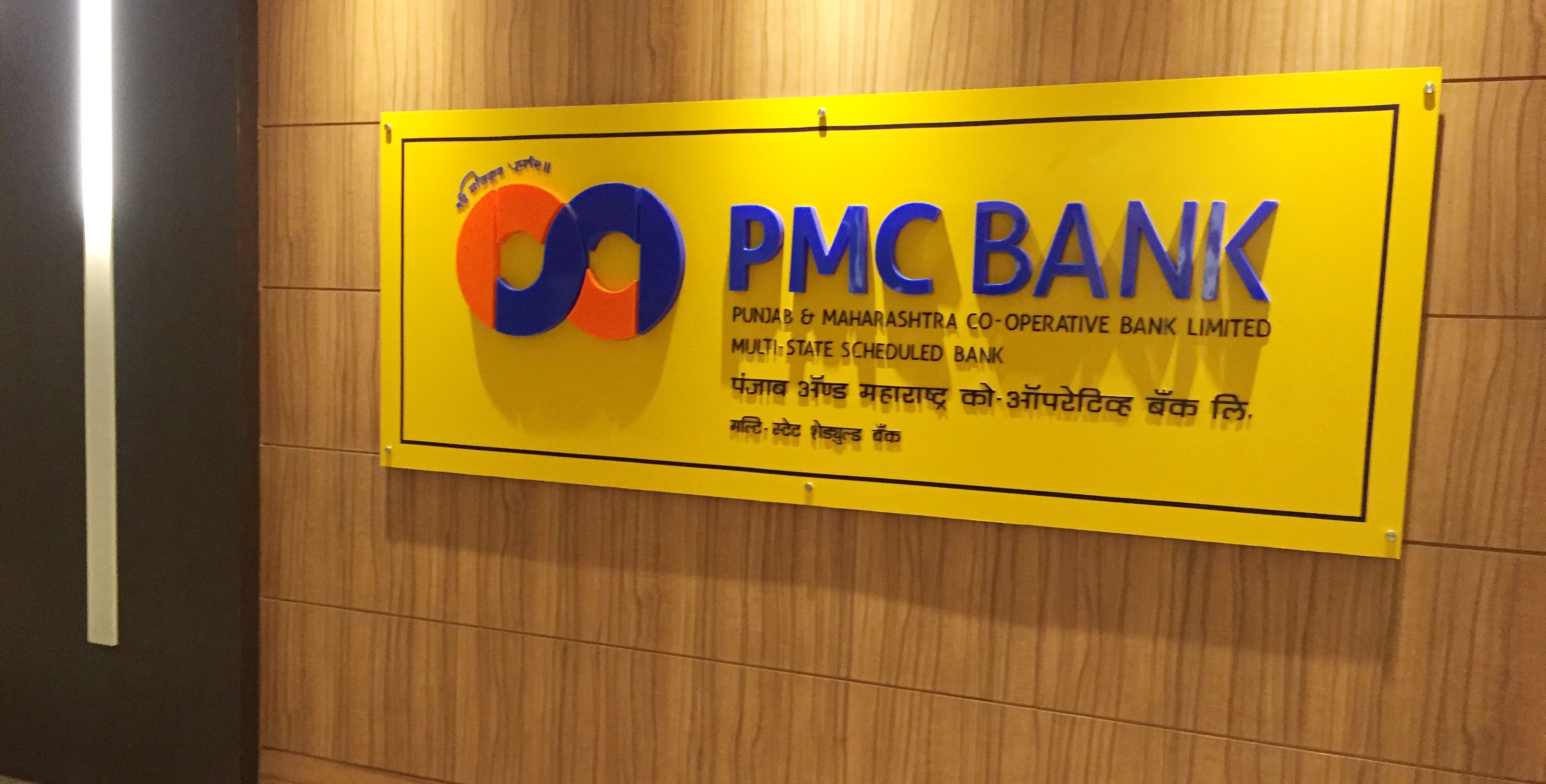 PMC Co-op Bank: First bank to launch Rupay Credit Card