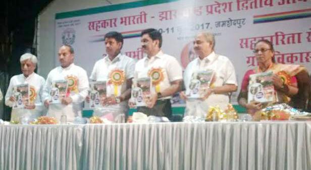 Sahakar Bharati bid to ignite co-op movement in Jharkhand