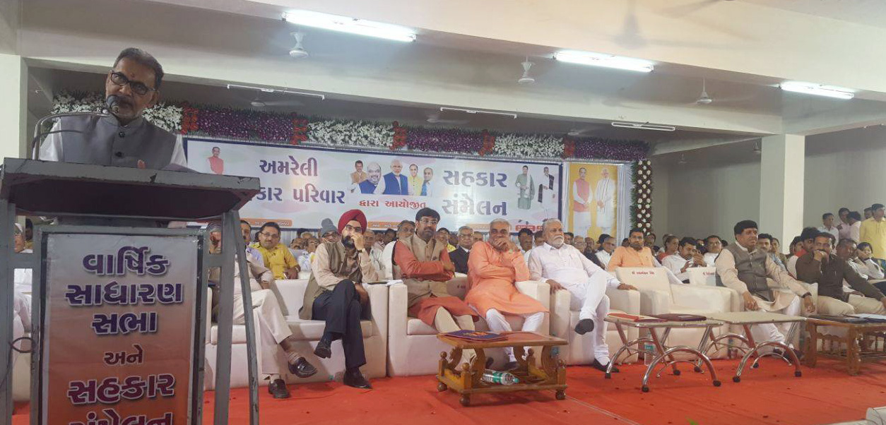 Singh inaugurates Co-op Conference in Amreli