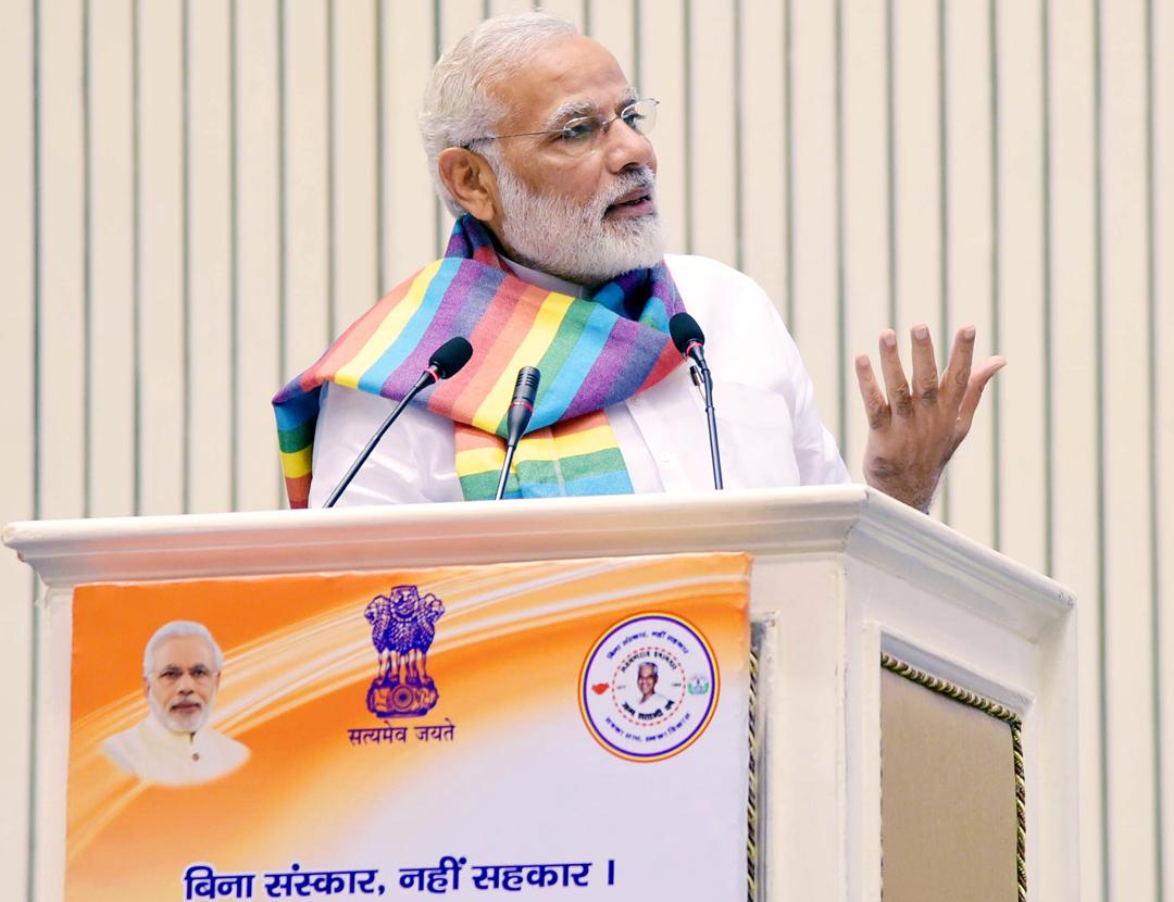 Co-operative is a spirit not a structure: PM Modi