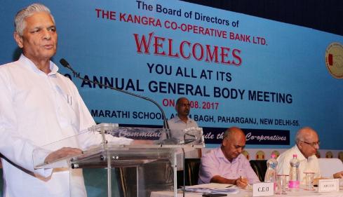 Kangra Bank saw huge growth under me: Dass