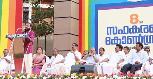 Kerala: Co-op Congress readies draft for Cabinet