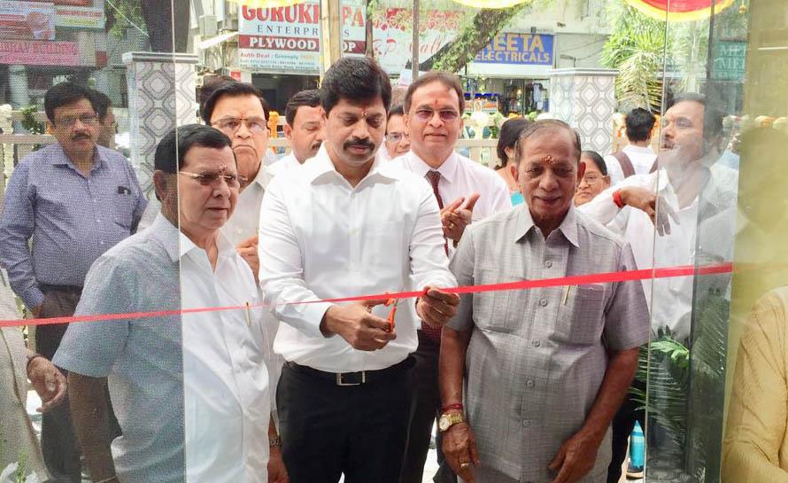 Expanding GP Parsik Bank to set its feet in Karnataka