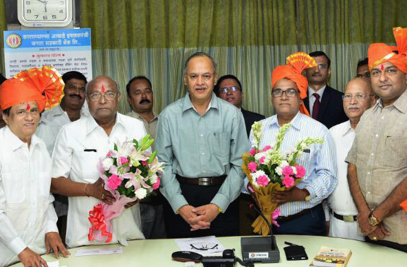 KAIJS Bank elects Awade as Chairman and Bhau as his deputy