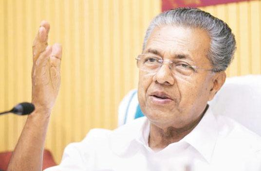 CM blames Modi govt for sabotaging co-op movement