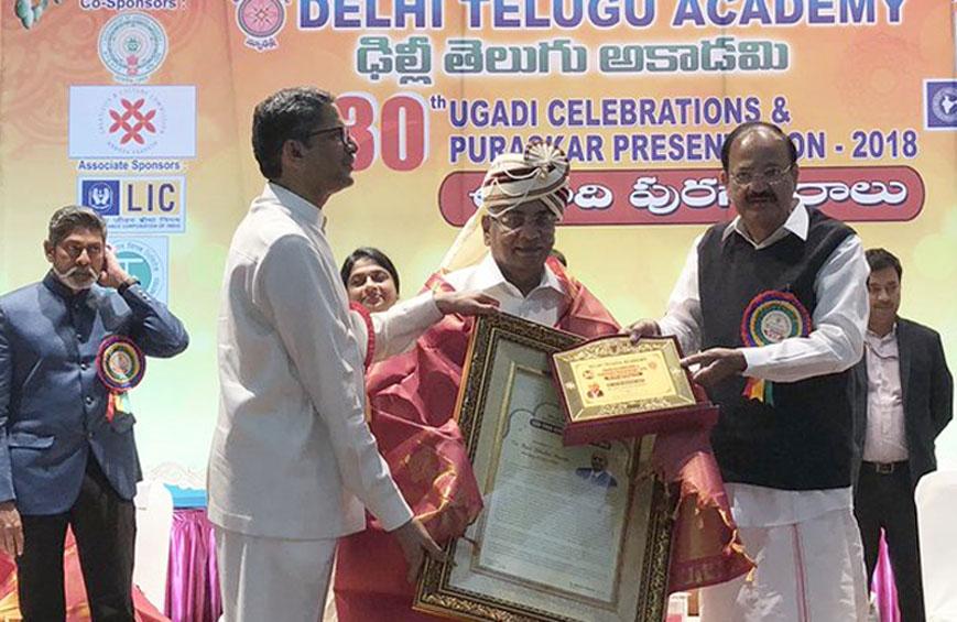 Serving Farmers: Naidu bestows award on IFFCO MD