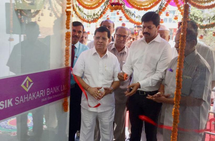G P Parsik Sah Bank expands its foot-print to Karn'tka