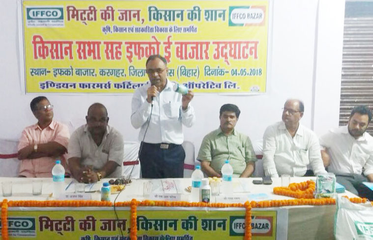 IFFCO bazar numbers inch to 500 figure!