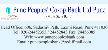 Indian Cooperative | News exclusicely from the cooperative sector
