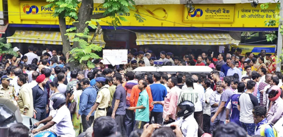 PMC Bank: Mayhem reigns supreme even as MD tries to soothe customers