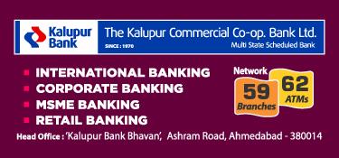 Kalupur Bank